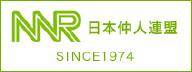 NNR 日本仲人連盟